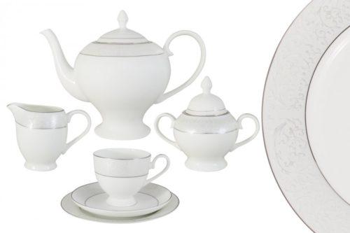 Чайный сервиз Мелисента 21 предмет на 6 персон