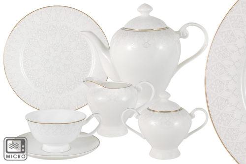 Чайный сервиз Кимберли 21 предмет на 6 персон