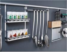 Кухонная навеска